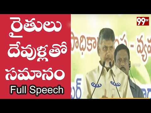 AP CM Chandrababu Naidu Powerful Speech In Farmers Meeting At Vijayawada | 99TV Telugu Live
