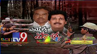 Kidari Sarveswara Rao death : MLA Supporters burn Araku, Dumbriguda Police stations