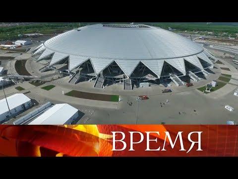Стадионы Чемпионата мира по футболу FIFA 2018 в России™: Самара.