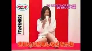 Game Show TV Jepang   Sexy dan Lucu Bikin Ngakak