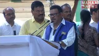 Republican Party Leader Siva Nageswara Rao Speech Chandrababu Naidu Dharma Porata Deeksha