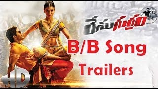 Race Gurram - Race Gurram Back-to-Back Song Trailers - Allu Arjun, Shruti Haasan, Surender Reddy, S Thaman