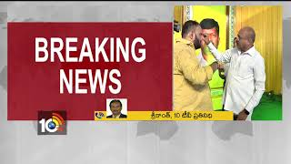 TDP National President Chandrababu Naidu to Attend Telangana TDP Mahanadu Today | Hyderabad