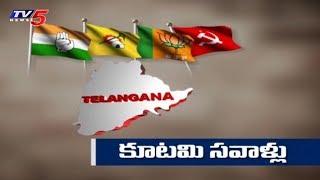 ఎస్టీ నియోజకవర్గాలపై ఆదివాసీల దృష్టి | Adivasis Keen on ST Constituencies in Adilabad
