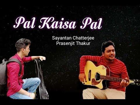 Pal Kaisa Pal || Arijit Singh || Sayantan Chatterjee ft. Prasenjit Thakur || Monsoon Shootout