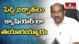 Tummalapalli Rama Satyanarayana Face To Face Over Telugu Film Producers  | hmtv