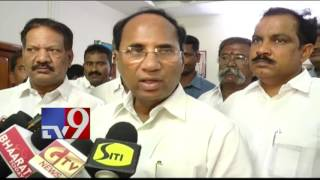AP Assembly special session on GST Bill - Kodela
