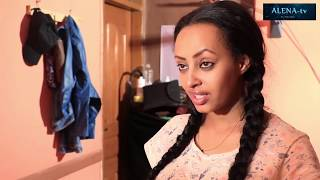 Alena TV -Tesfit Abraha Dgul Hiyab - Part Two - (ድጉል ህያብ ካልኣይ ክፋል)- New Eritrean Movie 2017