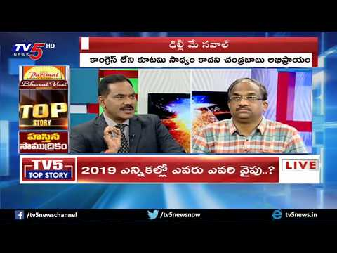 Prof Nageshwar Special LIVE Show | Top Story With Sambasiva Rao | TV5 News