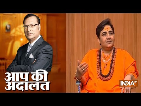 Sadhvi Pragya in Aap Ki Adalat (FULL) thumbnail