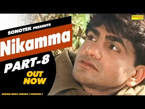 Nikamma Full Movie Hd Part 8 - Uttar Kumar - Haryanvi Film video