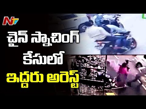 Chain Snatching Case : Hyderabad Police Caught Two Youth in Delhi | NTV