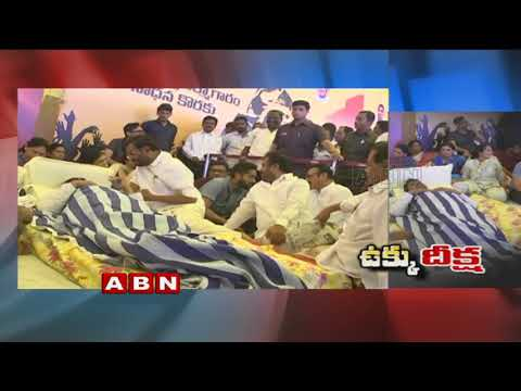 TDP MP CM Ramesh and B.Tech Ravi Hunger Strike Reaches 7th Day | CM Ramesh face to face