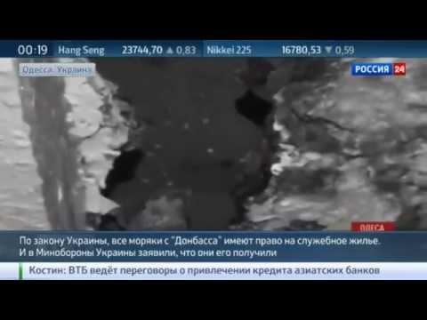 Украинский флот гниет и ржавеет в Одессе