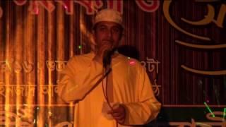 Ali Hussain Khan Emon islamic song   আলী হুসাইন খান ইমন এর কন্ঠে চমৎকার সংগীত