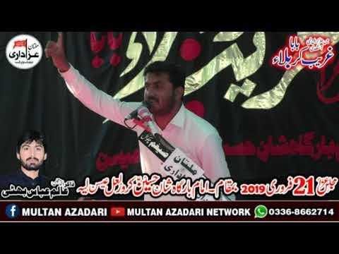 Zakir Jafar Raza RattaI Majlis 21 Feb 2019 | YadGar Masaib I Jalsa Zakir Alam Abbas Bhatti