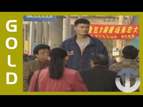 Basketball star Yao Ming aged 18 on Trans World Sport