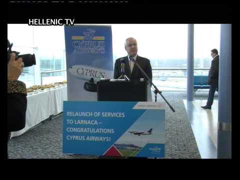 ΟΜΟΓΕΝΕΙΑ ΕΔΩ ΛΟΝΔΙΝΟ, 23/12/2011  part2 Cyprus Airways
