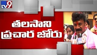 TRS party wins the Telangana election - Talasani Srinivas Yadav
