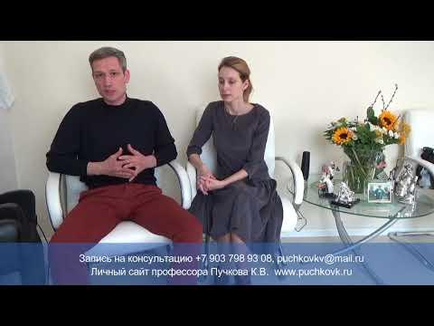 Видео-отзыв после операции у профессора К.В. Пучкова