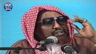 SU AALO   JAWAABO KUSAABSAN SOMALIA    SH CUMAR FAARUQ 1995