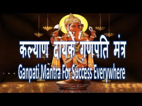 Kalyan Ganpati Mantra For Success Everywhere