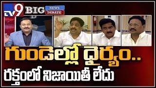 Big News Big Debate : పార్టీని వీడినవారికి ప్రజాబలం లేదు : Gadde Ramamohan