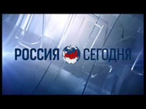 Россия Сегодня 10 25  мая 2015