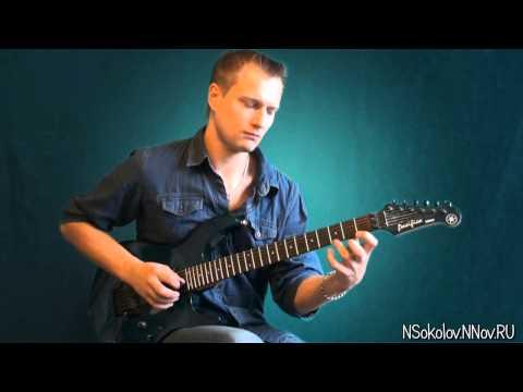 Уроки игры на электрогитаре - видео
