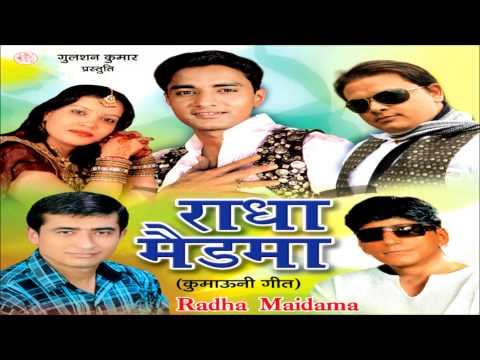 Maile Baje Muruli Radha Full Song - Radha Madama Kumaoni Album...