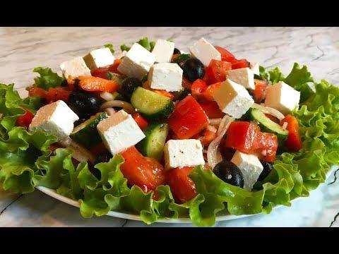 Салат Греческий / Греческий Салат(Очень Вкусно и Полезно) / Greek Salad / Простой Рецепт