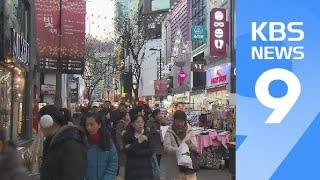 고용 상승으로 반전?…제조업 취업자 수는 여전히 감소 / KBS뉴스(News)