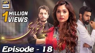 Bay Khudi Episode 18