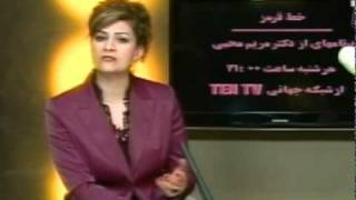 maryam mohebbi  (1) فیلم سکسی