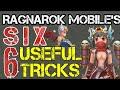 RO仙境傳說:6 Useful Tricks of Ragnarok Mobile (part 3)