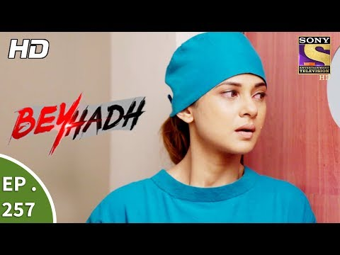 Beyhadh - बेहद - Ep 257 - 5th October, 2017 thumbnail