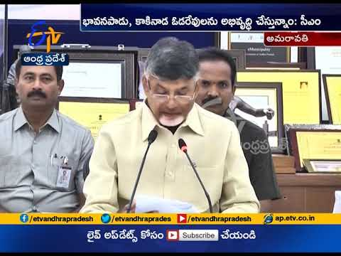 Centre Negligence on Airport development & runway reconstruction | CM