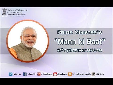 "PM Shri Narendra Modi's ""Mann Ki Baat"" on 24 April, 2016"