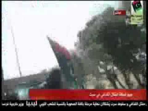 Captura & Muerte De Muamar Gadafi! video
