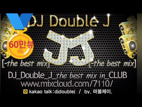 2014 Edm - Dj Double J The Best Mix - Nonstop Club Remix Music Korea Dj 클럽노래음악최신 video