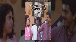 Coimbatore Mappillai