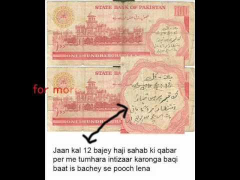 Love Letters In Urdu Written By Pakistani Girls And Boys