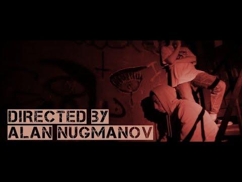 SunThugga - НЕ НУЖНА (Премьера клипа, 2018)