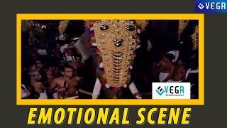 Guruvayur Kesavan Gets Week  || Guruvayur Kesavan