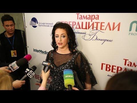 Юбилейный бенефис Тамары Гвердцители в Кремле.  PRO-НОВОСТИ на канале МУЗ ТВ