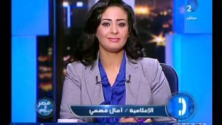مصر فى يوم الاذاعية أمال فهمى بعد ما وهبت عمرى للإذاعة  بيسومونى على تكلفة علاجى