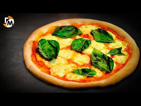 ПИЦЦА РЕЦЕПТ + тесто для пиццы  -- Голодный Мужчина, Выпуск 1