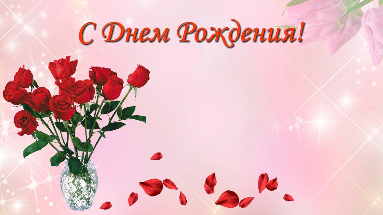 Поздравления с днем рождения Ольге в стихах - Поздравок