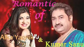 Golden collection of Alka Yagnik and Kumar Sanu||Best Romantic Collection of Alka ~Kumar Sanu