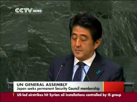 Japan seeks to become UNSC permanent member